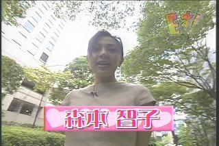 森本智子_01