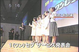 森本智子9282