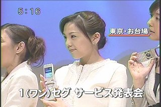 森本智子928