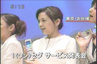 森本智子9284