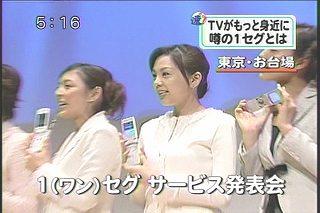 森本智子9285
