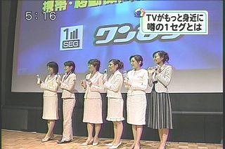森本智子9286
