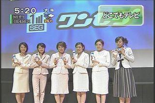 森本智子9288