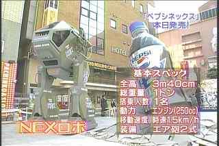 森本智子328s