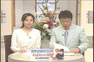 森本智子328s06