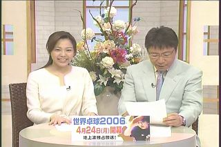 森本智子328s09