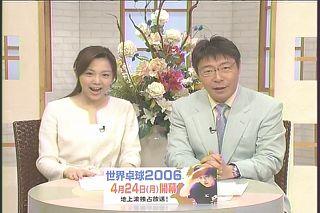 森本智子328s10