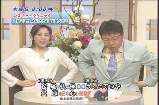 森本智子328s11