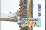 大江麻理子05a