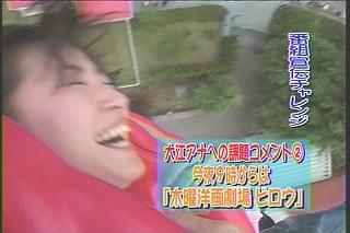 大江麻理子06a