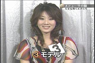 山口恵理子