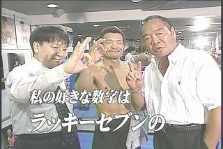 川嶋勝重 ガッツ石松