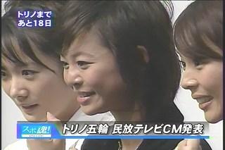 滝井礼乃060123s