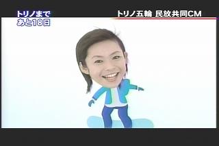 滝井礼乃060123s3