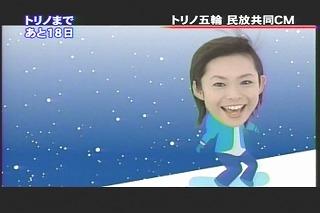 滝井礼乃060123s4