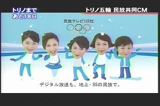 滝井礼乃060123s5
