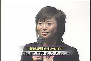 滝井礼乃060123s7
