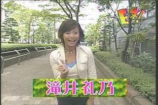 滝井礼乃10032