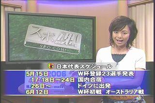 滝井礼乃0414s