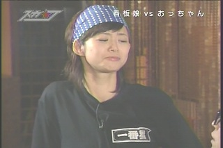 滝井礼乃0418s