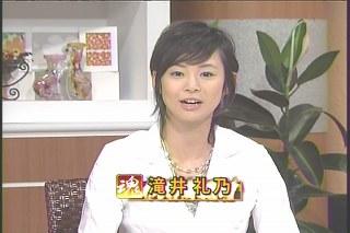 滝井礼乃0507s