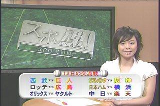 滝井礼乃0512s