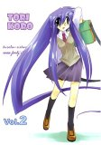 Tori Koro: Tri Color(Amazon)