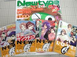 20050810books.jpg
