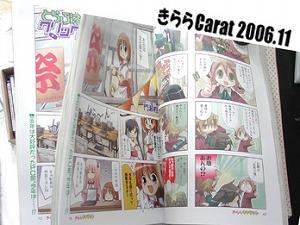 cn20060928.jpg