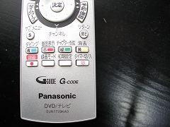 cn20061221.jpg