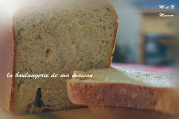 boulangeriemaison02.jpg