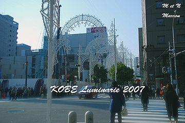 luminarie2007.jpg