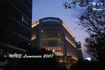 luminarie200702.jpg