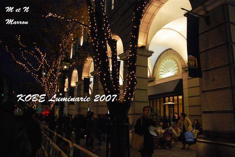 luminarie200703.jpg