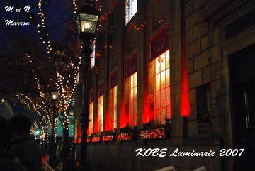 luminarie200704.jpg
