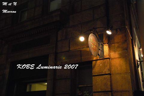 luminarie200706.jpg