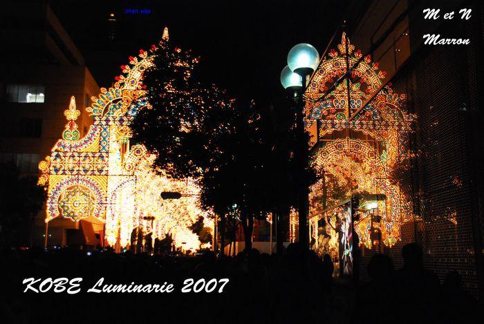 luminarie200707.jpg