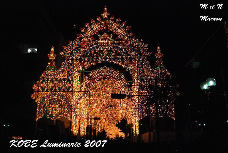 luminarie200708.jpg