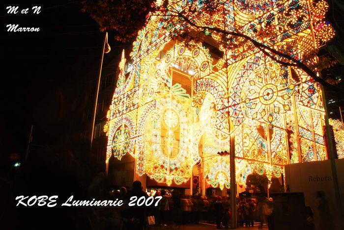 luminarie200709.jpg