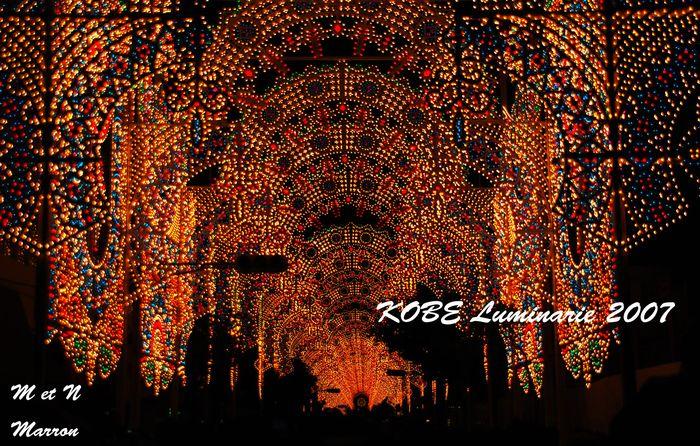 luminarie200710.jpg