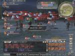 三国志合戦2