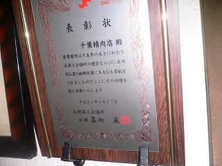 syoukou1.jpg