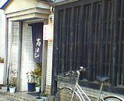 20050321184751.jpg