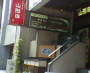 20050524184344.jpg
