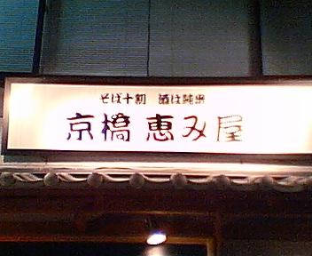 20050526093233.jpg