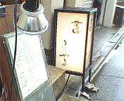 20050613084018.jpg