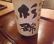 20050619172600.jpg