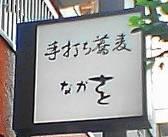 20050709204409.jpg