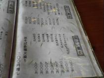 20050718061635.jpg