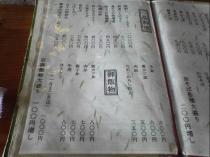20050718061648.jpg